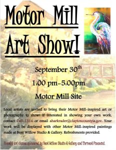 Motor Mill Art Show Coming this September!